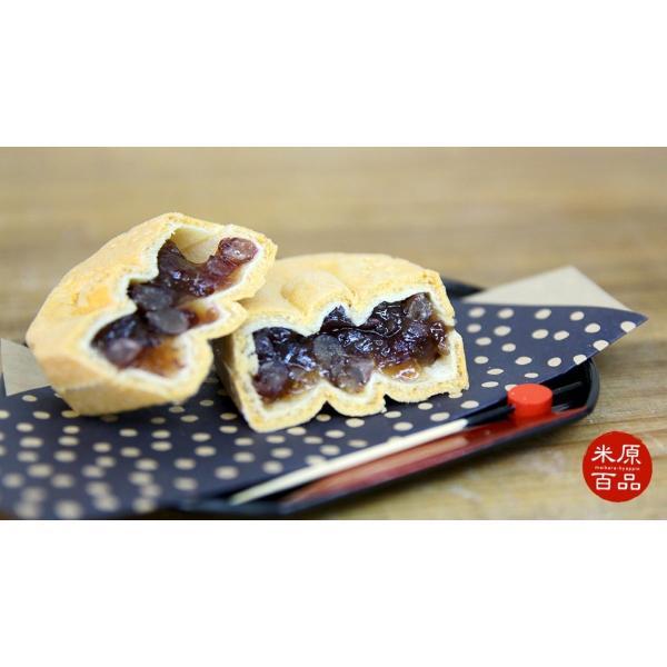 番場の忠太郎最中 8個入り 和菓子 手土産に 贈り物に |orite|05