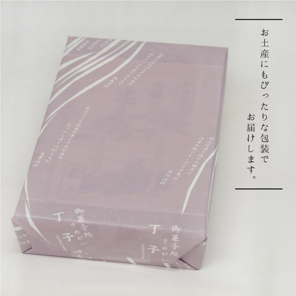 番場の忠太郎最中 8個入り 和菓子 手土産に 贈り物に |orite|06