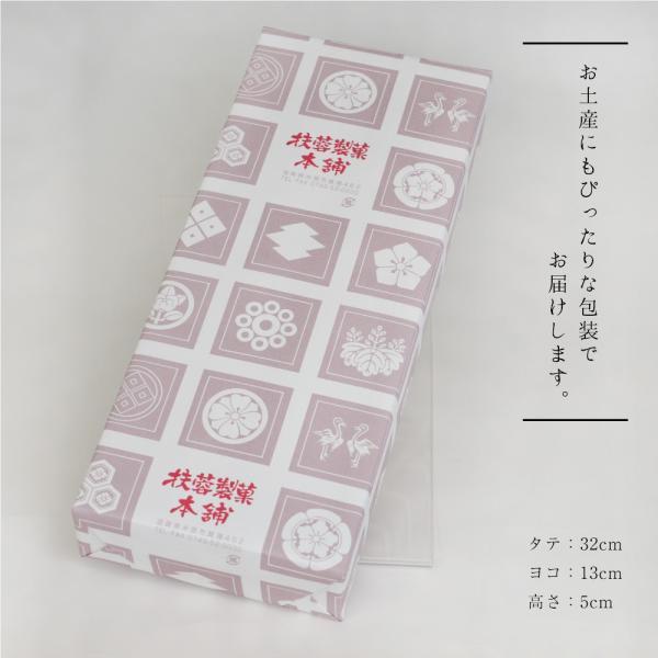 扶蓉の大名ピーナツクッキー 12枚 焼き菓子 ギフト|orite|05