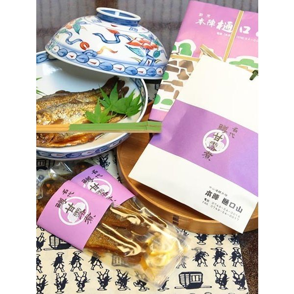 名代虹鱒の甘露煮5匹|orite