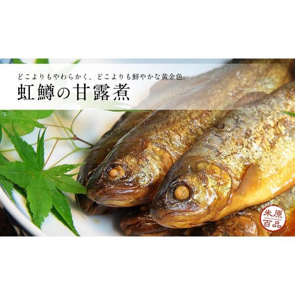 名代虹鱒の甘露煮5匹|orite|02