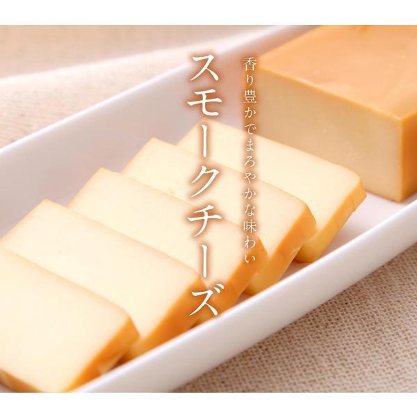 伊吹ハム スモークチーズ 酒のつまみ|orite|02