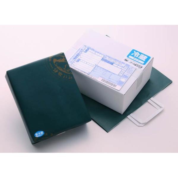 伊吹ハム商品専用ギフトBOX 『お好きな伊吹ハム商品を詰めてオリジナルギフトを贈ろう』 ギフト包装 熨斗対応|orite