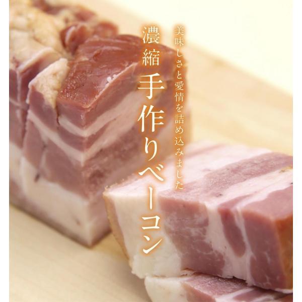 ベーコン ブロック 170g  白旨ベーコン 伊吹ハム 国産 豚バラ肉使用 脂の旨み 楽しみたい方に|orite|02