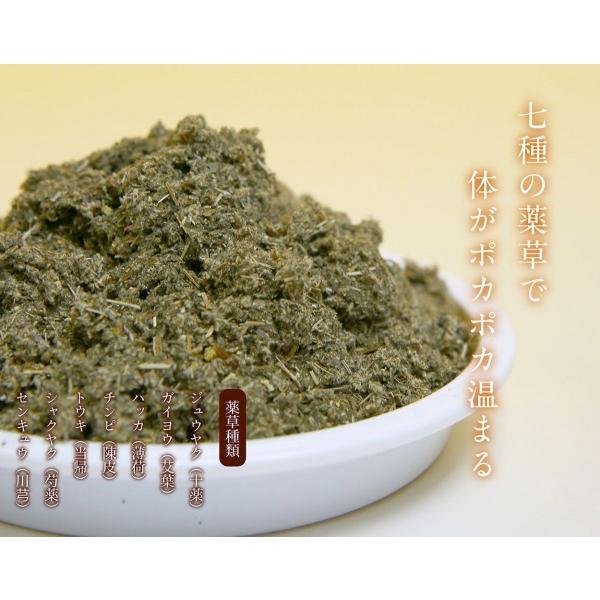 無添加薬草入浴剤 富貴美人(大サイズ30g×10p)7種の天然生薬配合 伊吹薬草  お土産 米原市特産品|orite|03