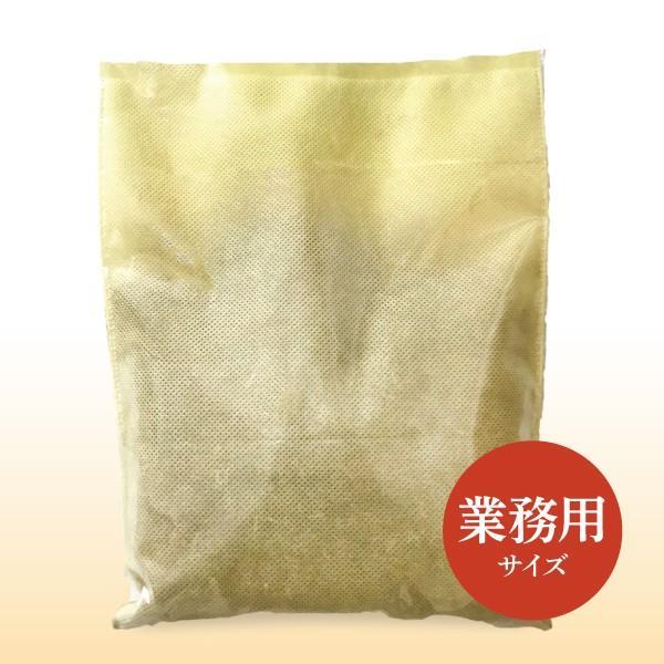 無添加薬草入浴剤 富貴美人(業務用180g、1袋〜) 伊吹薬草 7種の天然生薬を配合  お土産 米原市特産品|orite