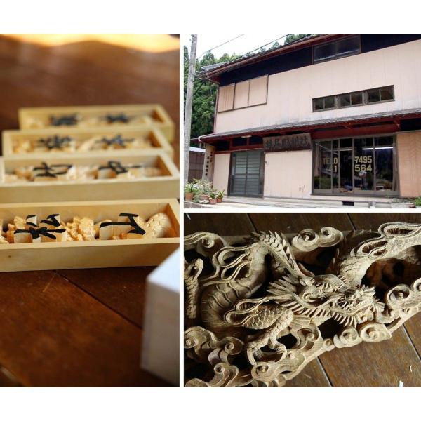 3翠雲彫刻表札 ケヤキ、屋久杉:深彫り 龍|orite|03