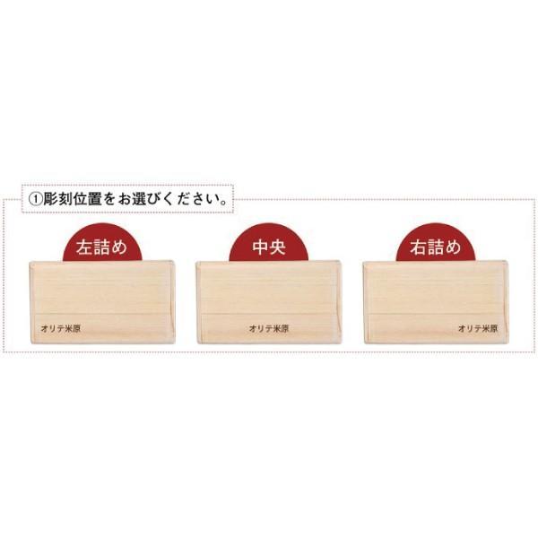 木製名刺入れ大入りタイプ(ケヤキ、木曽ヒノキ、サクラ) 名入れあり|orite|04