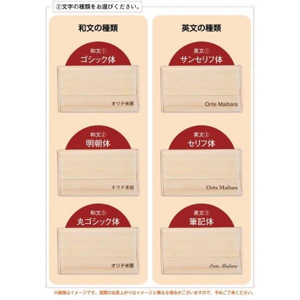 木製名刺入れ大入りタイプ(ケヤキ、木曽ヒノキ) 名入れあり|orite|05