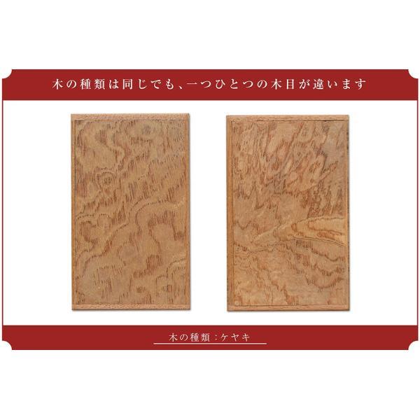 国産 木製 名刺入れ 名入れ対応 大入りタイプ(ケヤキ 木曽ヒノキ) 約30枚収納可能|orite|06