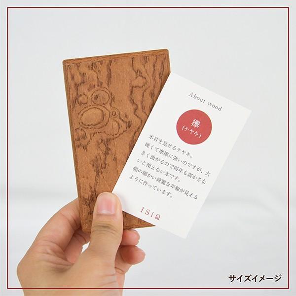 国産 木製 名刺入れ 名入れ対応 大入りタイプ(ケヤキ 木曽ヒノキ) 約30枚収納可能|orite|09