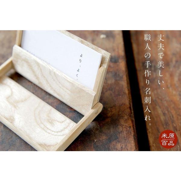 名刺ケース 木製 名刺入れ(サクラ) 約15枚収納可能 天然木|orite