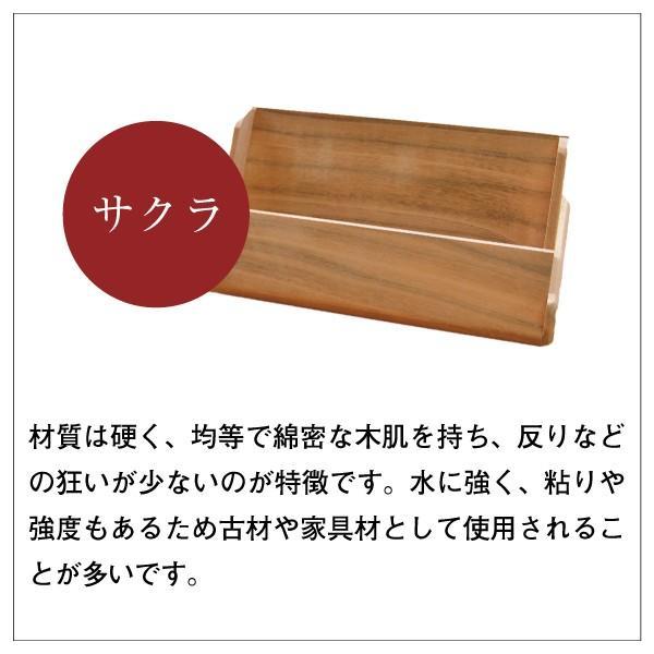 名刺ケース 木製 名刺入れ(サクラ) 約15枚収納可能 天然木|orite|02