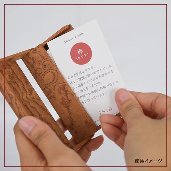 名刺入れ 木製 ヒバ 約15枚収納可能 名刺ケース カードケース シンプル|orite|12