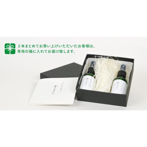 天然素材100%使用 ルームスプレー かくとだに 除菌・消臭効果|orite|03