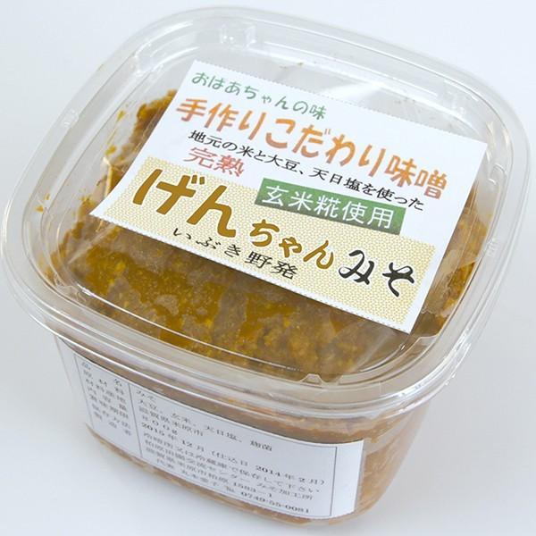 手作りの玄米麹 無添加 こだわり味噌 げんちゃんみそ 800g|orite