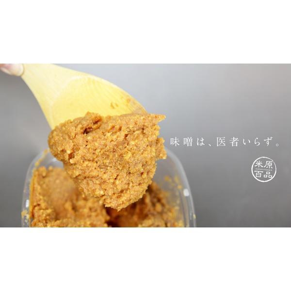 手作りの玄米麹 無添加 こだわり味噌 げんちゃんみそ 800g|orite|02