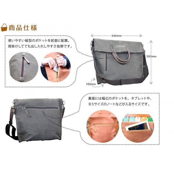 石田三成 大一大万大吉 家紋 モノグラム仕様 2WAYトートバック レディース・メンズ|orite|03