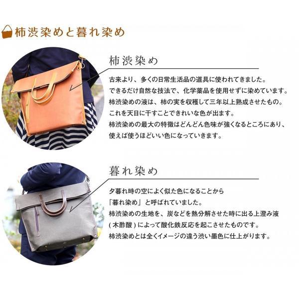 石田三成 大一大万大吉 家紋 モノグラム仕様 2WAYトートバック レディース・メンズ|orite|04