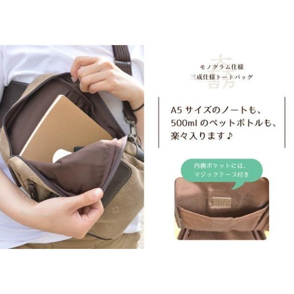 送料無料 石田三成 大一大万大吉 家紋 モノグラム仕様 トラベルショルダーバッグ かばん|orite|04