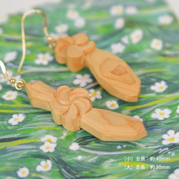 国産木材使用  木彫アクセサリー ピアス・イヤリング 梅花藻 (ヒノキ)|orite|03