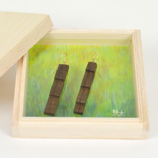 国産木材使用  木彫アクセサリー ピアス・イヤリング 田園風景 (ジンダイケヤキ)|orite|03