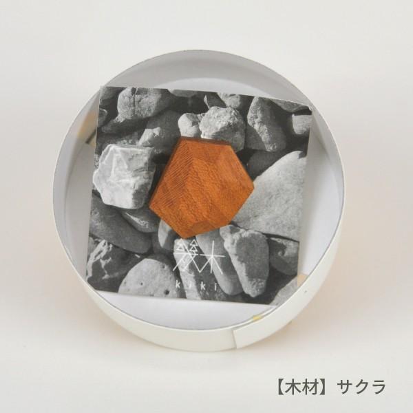 国産木材使用  木彫アクセサリー ピアス 小石 (サクラ・ヒバ・ジンダイケヤキ)|orite|03