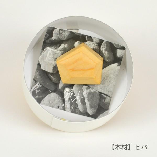 国産木材使用  木彫アクセサリー ピアス 小石 (サクラ・ヒバ・ジンダイケヤキ)|orite|04
