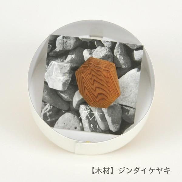 国産木材使用  木彫アクセサリー ピアス 小石 (サクラ・ヒバ・ジンダイケヤキ)|orite|05