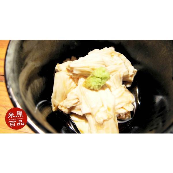 北新豆腐店の大豆の玉手箱 |orite|04