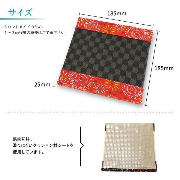 期間限定 的場たたみ店の手作りミニ畳 小サイズ 185mm×185mm い草調 和風インテリア 畳縁 orite 02