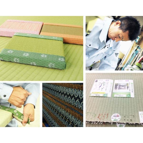 期間限定 的場たたみ店の手作りミニ畳 小サイズ 185mm×185mm い草調 和風インテリア 畳縁 orite 06