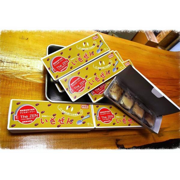 非常食 備蓄品 ぜんざい いざぜん1箱 4個入り×3セット 冷凍 アレルギーフリ ー|orite|03
