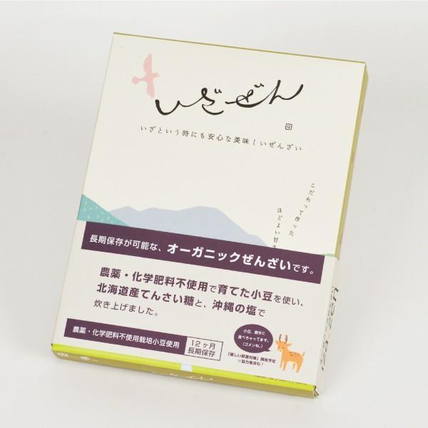 ぜんざい 非常食 レトルトパック いざぜん1箱 (200g 2人前)  農薬・化学肥料不使用 アレルギー フリー|orite|02