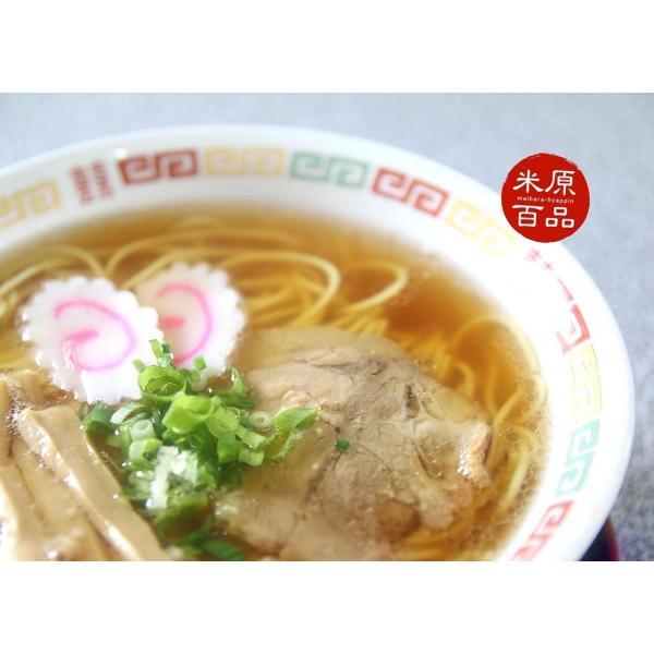 ご当地ラーメン フルフルらーめん 4食入り インスタントラーメン 滋賀県米原市|orite|03