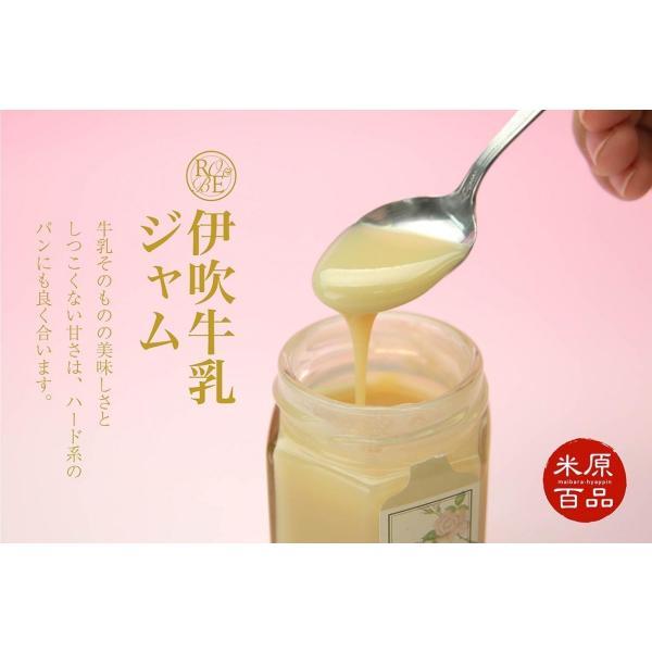 国産 無添加 IBUKI MILK JAM / 伊吹牛乳ジャム|orite|02
