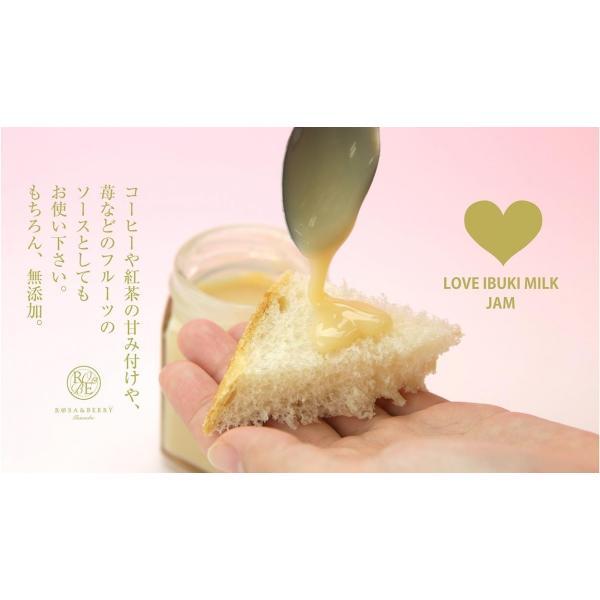 国産 無添加 IBUKI MILK JAM / 伊吹牛乳ジャム|orite|03