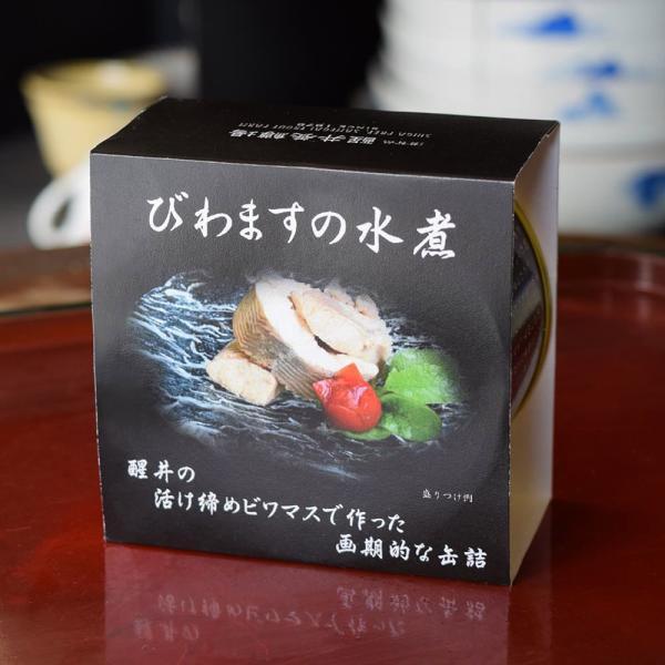ご当地 サーモン ビワマス びわますの水煮缶 養殖 鱒|orite|02