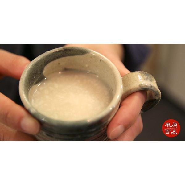 米麹甘酒 ヤマキの甘酒 Komeka(米花)200ml  無添加 ノンアルコール 砂糖不使用|orite|02