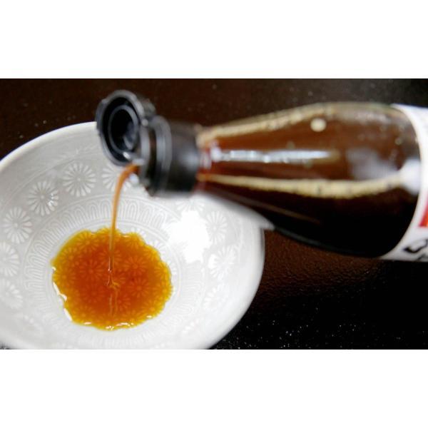 ヤマキ味付けぽんず 360ml ポン酢|orite|03