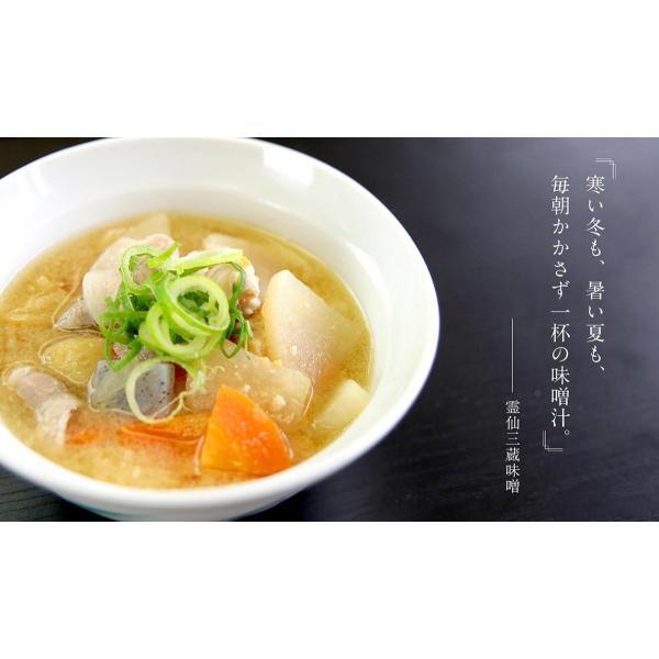 霊仙三蔵味噌 1kg 塩分控えめ|orite|03