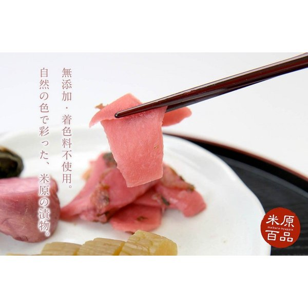 自家製 無着色  酢漬け 赤かぶ 鍋冠乙女も食べている赤かぶ漬 滋賀県米原産使用 伝統野菜|orite|03