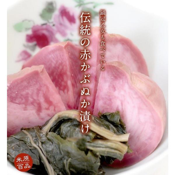 鍋冠乙女も食べている伝統の赤かぶぬか漬 無添加|orite