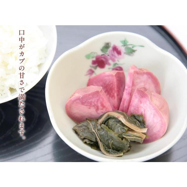 鍋冠乙女も食べている伝統の赤かぶぬか漬 無添加|orite|03