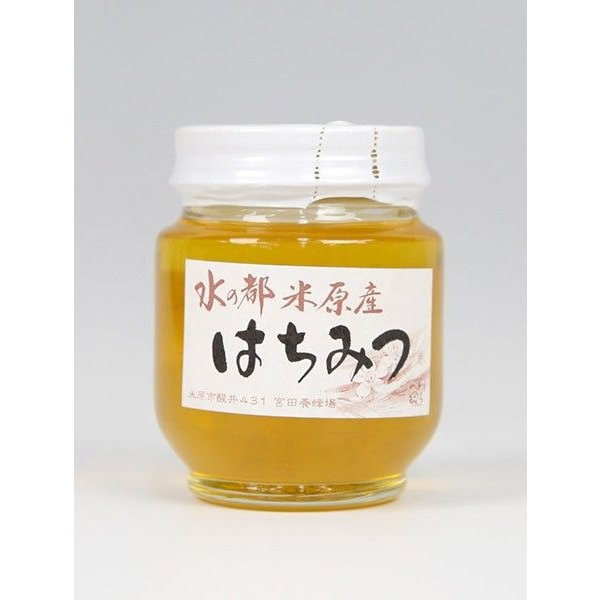 宮田養蜂場のレンゲ蜜 150g 滋賀県米原市産 平成30年産 国産 無添加|orite