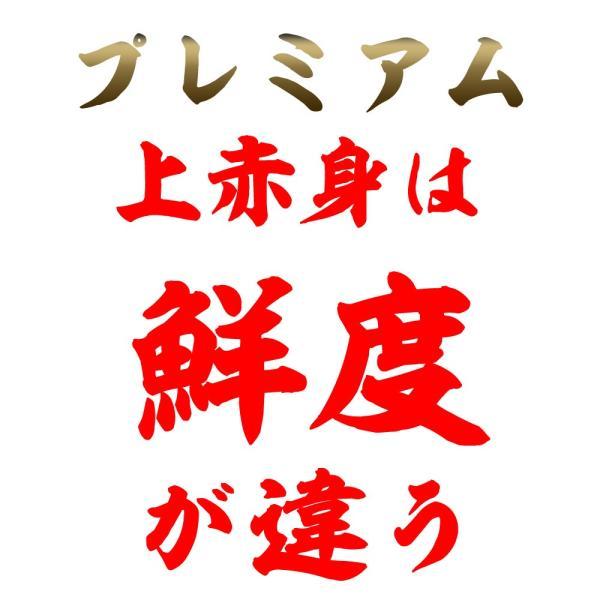 送料無料 折戸の新鮮馬刺し プレミアム上赤身 1kg 約50g×20P(約20人前) 馬刺し専用醤油・しょうが・にんにく付き|oritoshoukai|02
