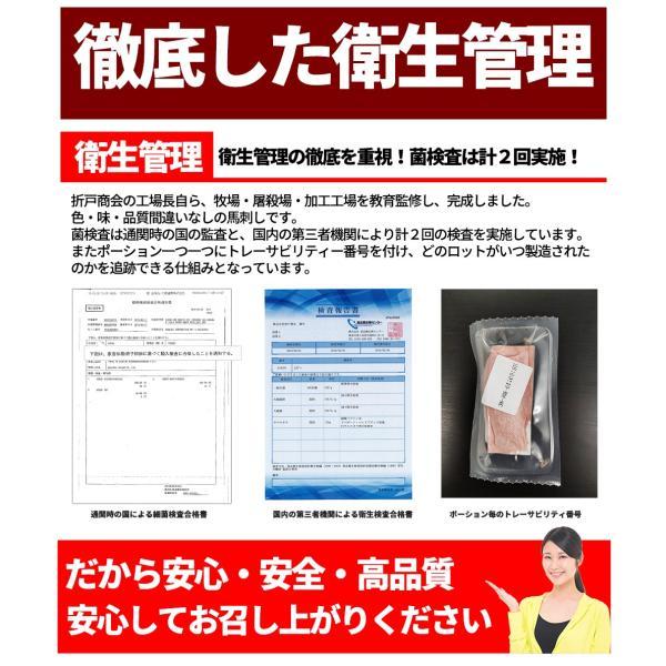 送料無料 折戸の新鮮馬刺し プレミアム上赤身 1kg 約50g×20P(約20人前) 馬刺し専用醤油・しょうが・にんにく付き|oritoshoukai|06