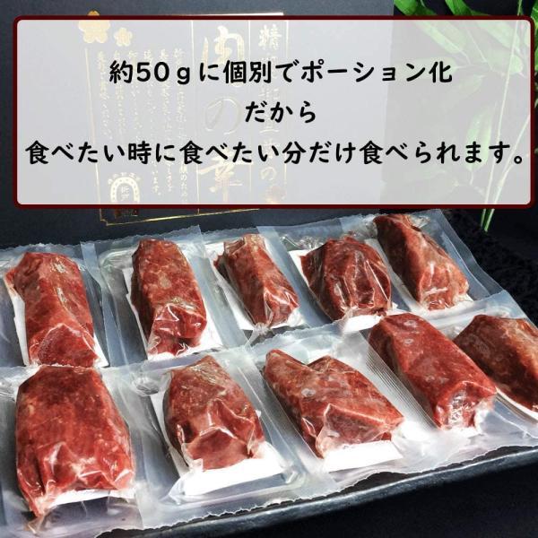 送料無料 折戸の新鮮馬刺し プレミアム上赤身 1kg 約50g×20P(約20人前) 馬刺し専用醤油・しょうが・にんにく付き|oritoshoukai|08