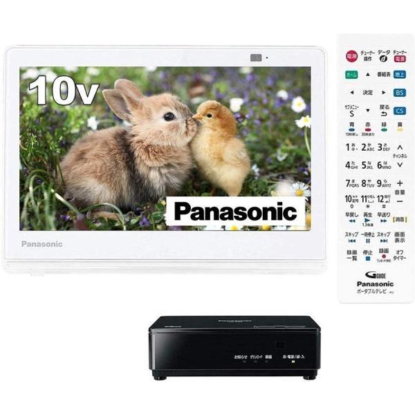 パナソニック10V型ポータブル液晶テレビプライベート・ビエラ防水タイプホワイトUN-10E9-W