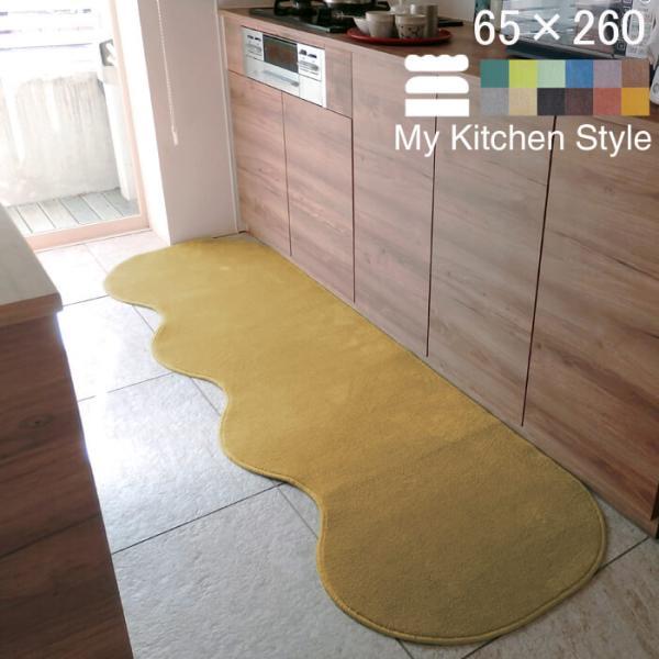 RoomClip商品情報 - キッチンマット 260 北欧 ロング ワイド モダン 65×260 洗える シンプル My Kitchen Style